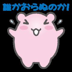 Hamster Samurai Mononofu