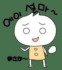Kori's Korean 2 sticker #4665314