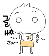 Kori's Korean 2 sticker #4665315