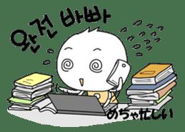 Kori's Korean 2 sticker #4665316