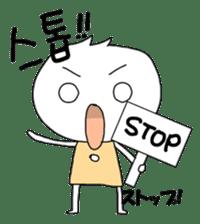 Kori's Korean 2 sticker #4665318