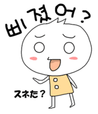 Kori's Korean 2 sticker #4665320