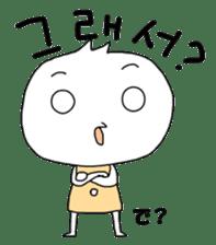 Kori's Korean 2 sticker #4665321