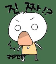 Kori's Korean 2 sticker #4665323
