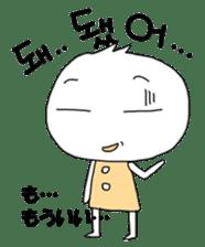 Kori's Korean 2 sticker #4665325