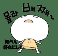 Kori's Korean 2 sticker #4665328