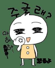 Kori's Korean 2 sticker #4665330
