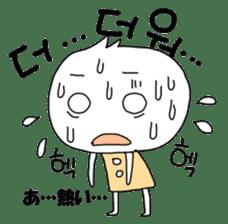 Kori's Korean 2 sticker #4665333