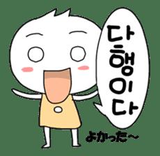 Kori's Korean 2 sticker #4665334