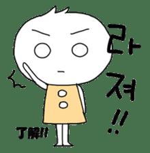 Kori's Korean 2 sticker #4665335