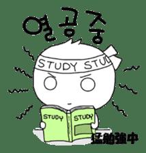 Kori's Korean 2 sticker #4665338