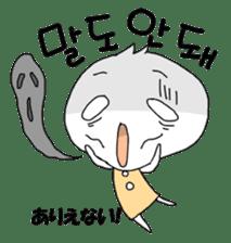 Kori's Korean 2 sticker #4665341