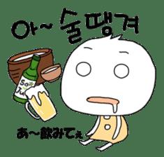 Kori's Korean 2 sticker #4665343