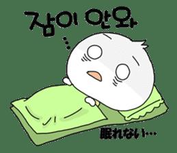 Kori's Korean 2 sticker #4665344