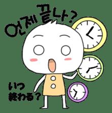 Kori's Korean 2 sticker #4665345
