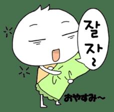 Kori's Korean 2 sticker #4665350