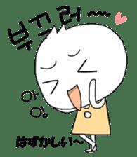 Kori's Korean 2 sticker #4665351