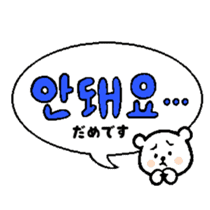 chococo's Korean bear sticker #4667597