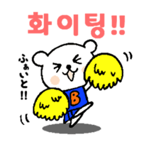chococo's Korean bear sticker #4667600