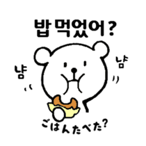 chococo's Korean bear sticker #4667605
