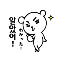 chococo's Korean bear sticker #4667606