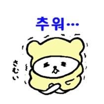 chococo's Korean bear sticker #4667623