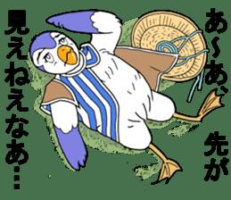 I'm a gentle albatross. sticker #4671234