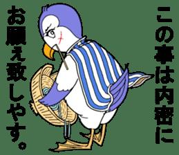 I'm a gentle albatross. sticker #4671235