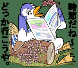 I'm a gentle albatross. sticker #4671237