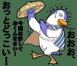 I'm a gentle albatross. sticker #4671240