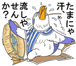 I'm a gentle albatross. sticker #4671242