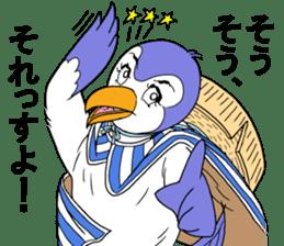 I'm a gentle albatross. sticker #4671247