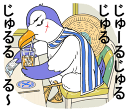 I'm a gentle albatross. sticker #4671250