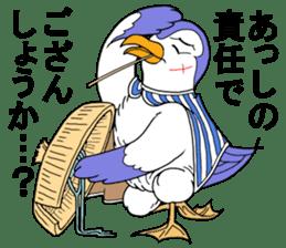 I'm a gentle albatross. sticker #4671251