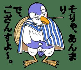 I'm a gentle albatross. sticker #4671253