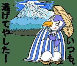 I'm a gentle albatross. sticker #4671254