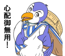 I'm a gentle albatross. sticker #4671258