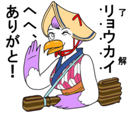 I'm a gentle albatross. sticker #4671263