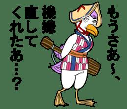 I'm a gentle albatross. sticker #4671270