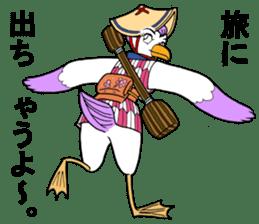 I'm a gentle albatross. sticker #4671271