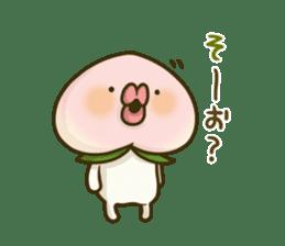 Feeling of peach 2 sticker #4672752