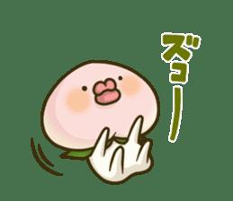 Feeling of peach 2 sticker #4672753