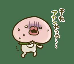 Feeling of peach 2 sticker #4672754