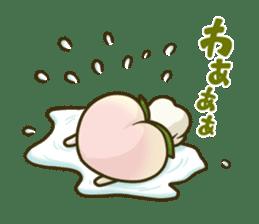 Feeling of peach 2 sticker #4672755