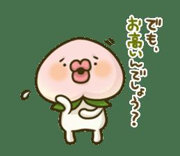 Feeling of peach 2 sticker #4672758