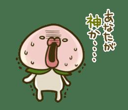 Feeling of peach 2 sticker #4672759