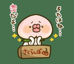 Feeling of peach 2 sticker #4672760
