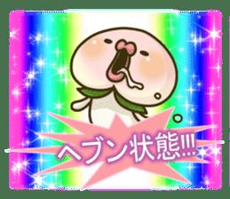 Feeling of peach 2 sticker #4672766