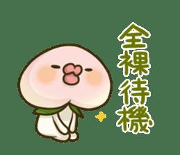 Feeling of peach 2 sticker #4672769