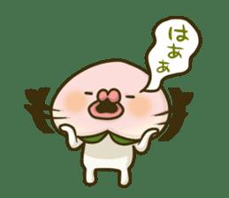 Feeling of peach 2 sticker #4672770